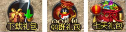 热门版本推荐 | 广寒宫单职业